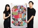 The Poster Creators Who Generated a Powerful Impact