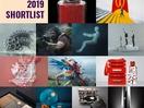 Mobius Awards Announces Best of Show Shortlist