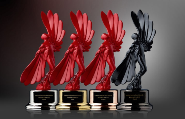 LIA Chinese Creativity Awards Opens for Entries