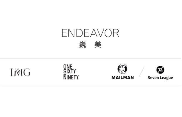 Endeavor China Acquires Mailman Group