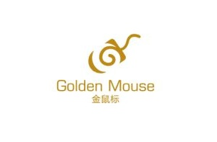 Mobius Awards Partners with Golden Mouse Awards in Beijing