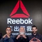 Reebok Hires Hottest Grandpa to Support Their Best Fitness Brand in China Campaign