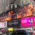 NSW Rural Fire Service Thanks Bushfire Firefighters at New York's Time Square