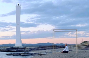 Audi Japan Plays with Headspace in New Campaign that Defies Convention