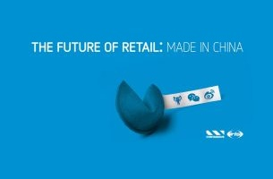 iris Amsterdam and Contagious Host 'The Future of Retail: Made in China'