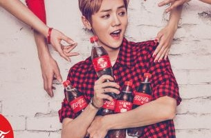Mccann Worldgroup and Coca-Cola China Unveil  New Code Bottle Labels