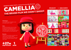 board_Shiseido_Camellia