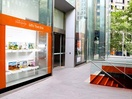 ING Launches Dreamstarter 'Gifts That Give' Initiative via VCCP Sydney and Media Agency UM