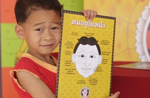 Why Leo Burnett Thailand Turned Fortune Tellers into Doctors