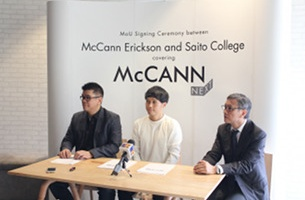 McCann Worldgroup Malaysia Launches 'McCann Next'