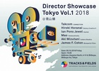 Introducing: Tracks & Fields' Director Showcase Series