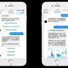 Tribal Worldwide HK's New Facebook Chatbot for Neutrogena Boosts Customer Engagement