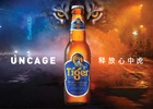 Tiger Beer Champions The Potential of a New Generation in New Campaign