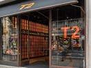 T2 Appoints Cummins&Partners as Global Full Service Agency