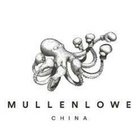 Mullenlowe Group China Wins Agency Of The Year 2018 Award