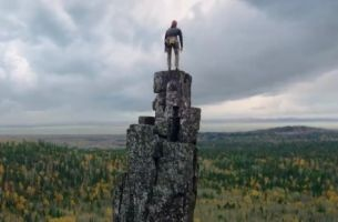 'Where Am I?' Ontario Tourism Campaign Launches with a Riddle