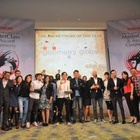 Geometry Global Named Most Awarded Agency at the PMAA Dragons of Asia