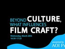 AOI Pro. to Host Film Craft Panel Discussion at ADFEST 2019