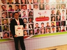 Dr Harshit Jain Named Most Influential Global Marketing Leader