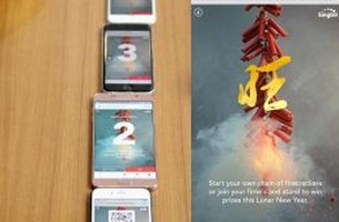 Singtel and O&M Use Technology to Revive New Year Firecracker Tradition in Singapore