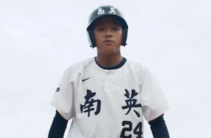 Nike's First Ever Taiwanese Ad Pays Respect to the Country's Humble Sports Heroes