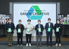 Cheil Worldwide Signs Environment-friendly Practice Agreement with Partner Companies