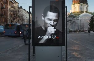Åkestam Holst's Coughing Billboard Highlights the Risks of Smoking