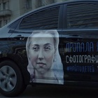 How Proximity Russia Teamed with Uber to Help Find Missing Children
