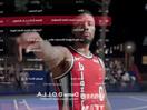 NBA Star Damian Lillard Proves Everything is Game in NBA 2K2 Trailer