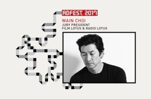 Cheil Worldwide's Wain Choi Joins ADFEST as Film Lotus & Radio Lotus Jury President
