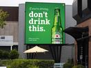 Why Heineken Is Asking Kiwis to Not Drink Heineken