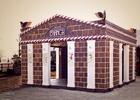 PNC Bank 'Gingerbread Bank'