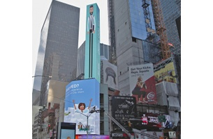 Y&R Partners on NYC Ad Campaign Encouraging Employers to Hire Summer Interns