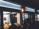 Feed: Empanadas and Me - An Endless Pursuit