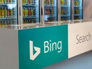 Bing and McCann London Construct Physical Search Bar at AdWeek Europe 2018