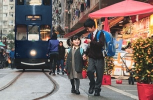 Hong Kong Tourism Board Reimagines Country Through Child's Eyes to Inspire Travellers