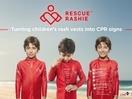 Saatchi & Saatchi Sydney Makes WARC Awards' 'Effective Use of Brand Purpose' Shortlist