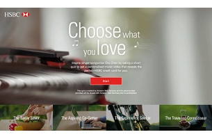 HSBC Singapore Launches Data-Driven Personalised Music Video