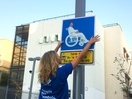 Access Israel and Leo Burnett Replace Signs With Pictures Of Real Disabled People