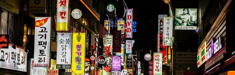 Change, Chaebol and #MeToo in South Korean Advertising