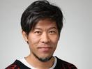MRM//McCann Japan Names Kazz Ishihara ECD