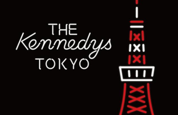 Wieden+Kennedy Tokyo Announce New Dynamic Creative Talent Program