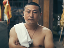 Mother Shanghai's First Work for Airbnb is an Ode to Tradition