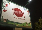 We Can't Help But Love This Knitted, Serbian Coca-Cola Billboard