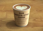 Seed Animation Animates Coffee Art to Tell Stories for Shell