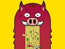 Help a Boar Slurp 2019 Metres of Noodles with Game from UltraSuperNew