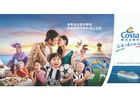 Ogilvy's Costa Cruises Campaign Offers New Vision for China's Travel Market