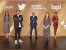 Effie Awards Announces 2021 Ireland Winners