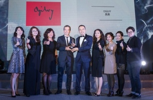 Ogilvy China Wins HR Asia's Best Company to Work for in Asia