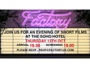 Factory to Present a Short Film Showcase at The Soho Hotel